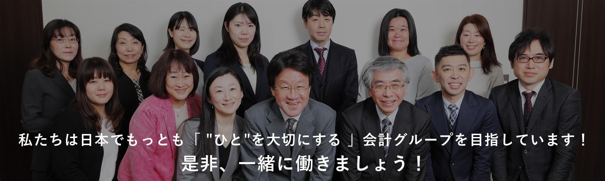 外国語対応スタッフ(バイリンガル・トライリンガル)